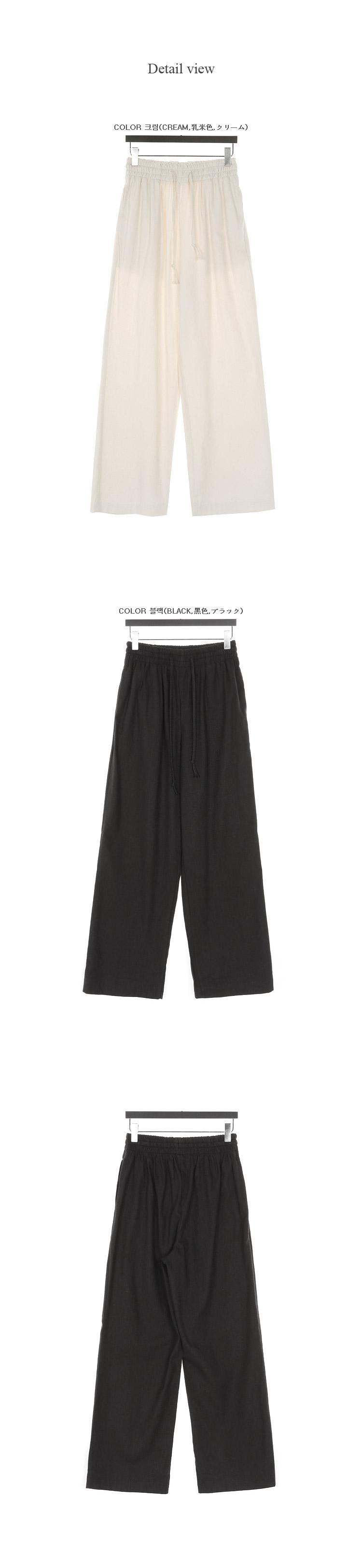 Folding banding pants