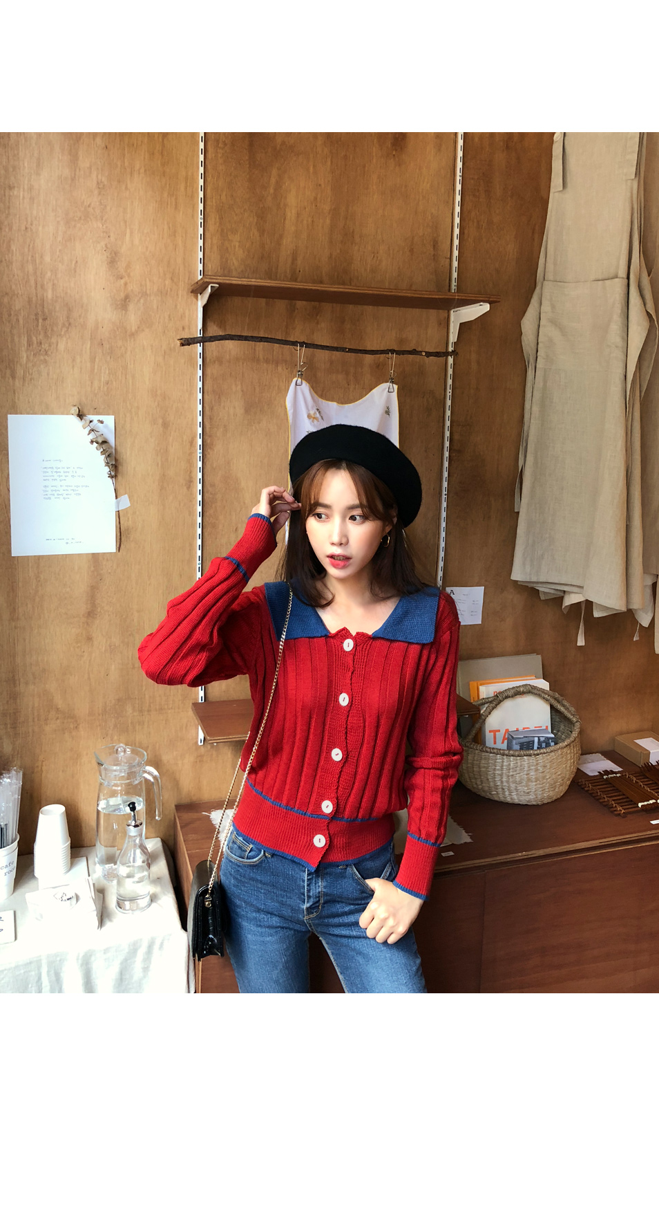 Red Factory Cardigan
