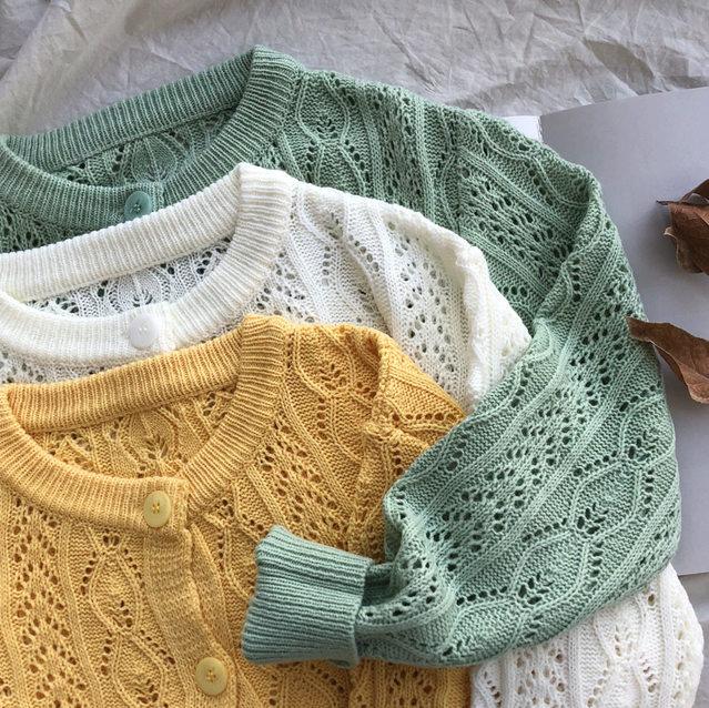 Ed knit cardigan