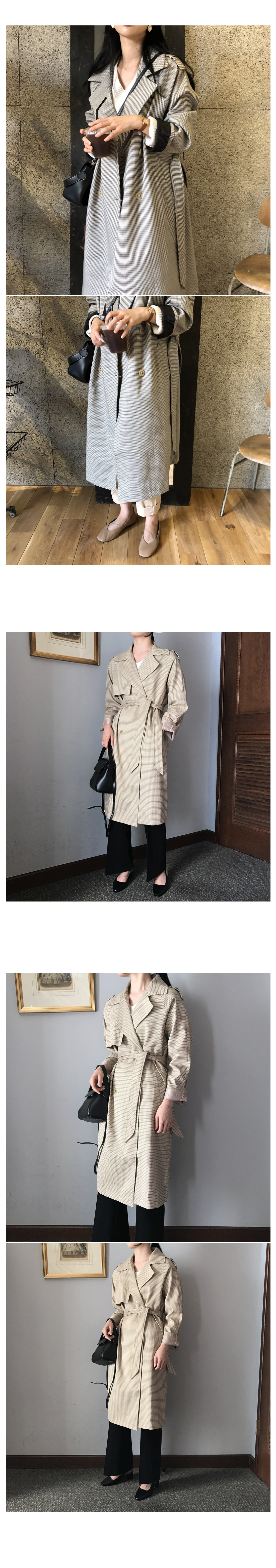 Pipe Check Trench Coat - Beige