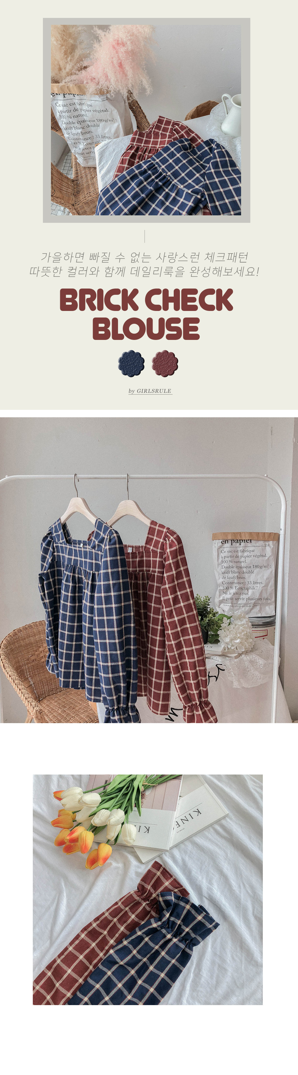 Brick robe blouse