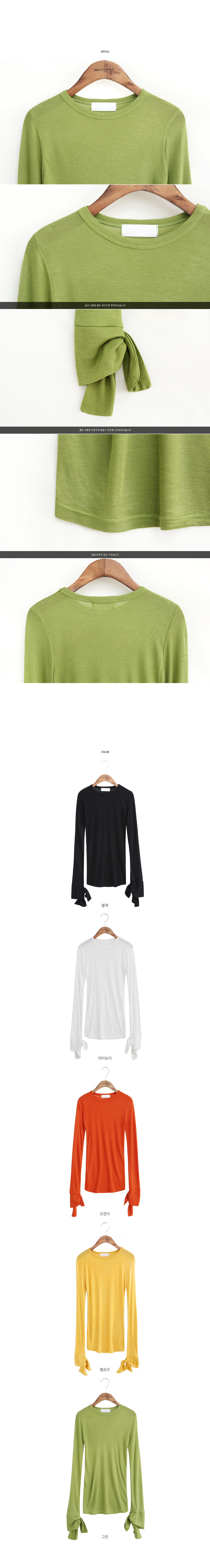 LONG SLEEVE SHARP GOLGI T