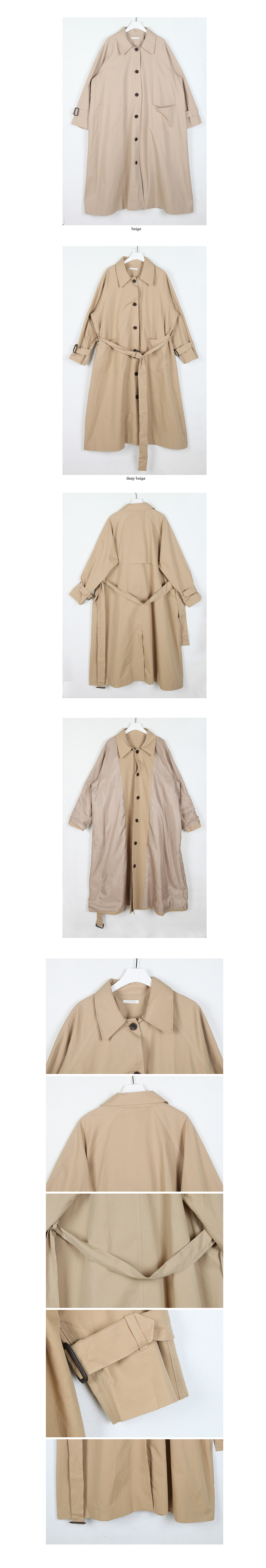 single trench coat (2colors)