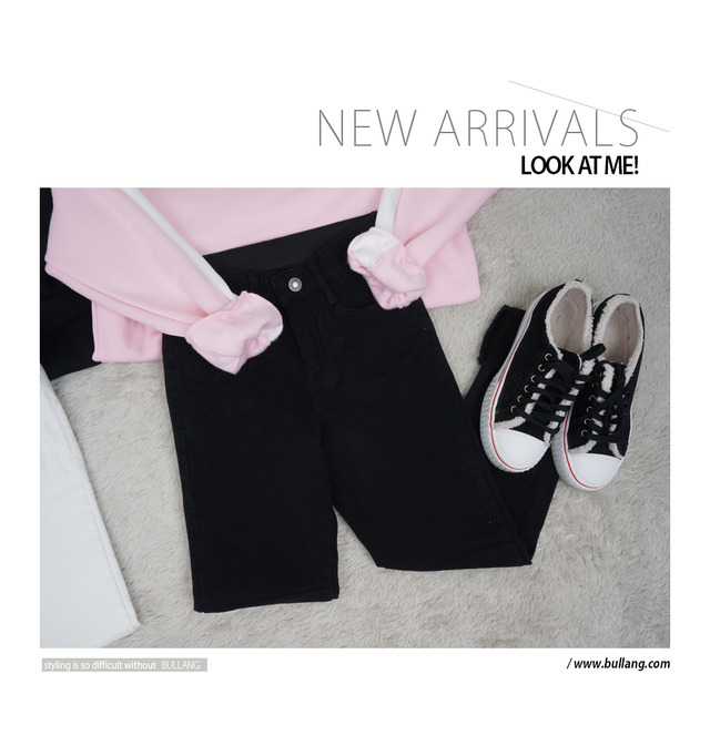 Limited Date Pants