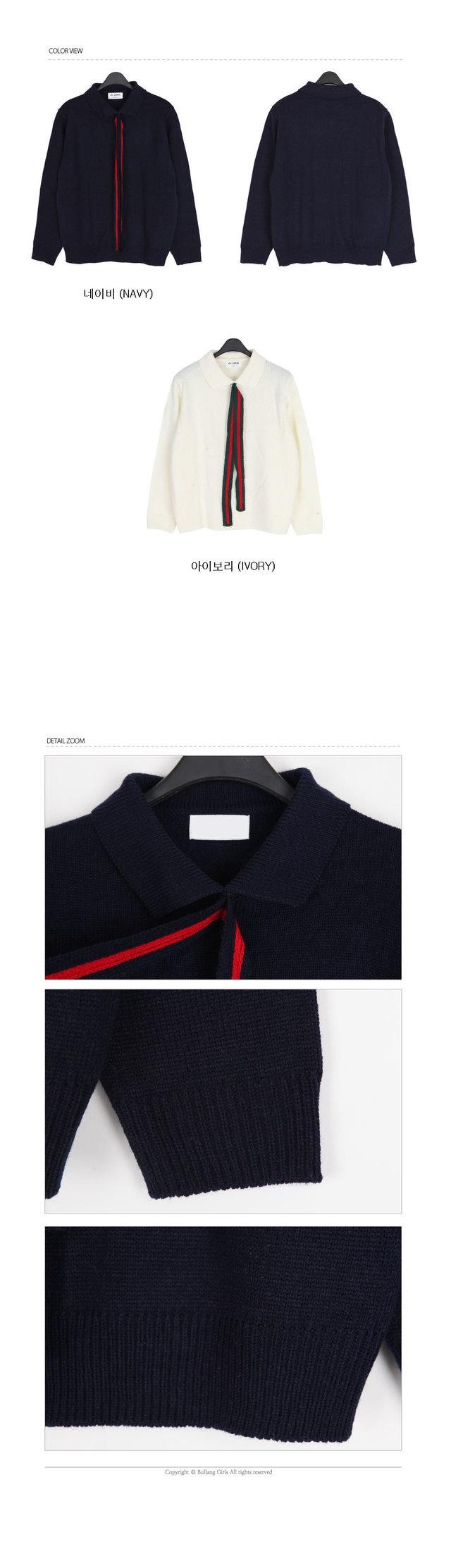 Merichikara knit