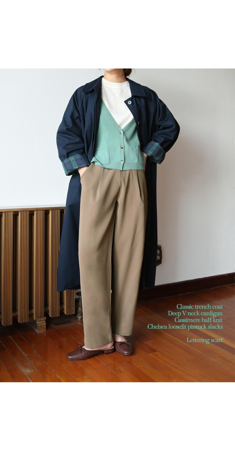 Deep V-neck cardigan