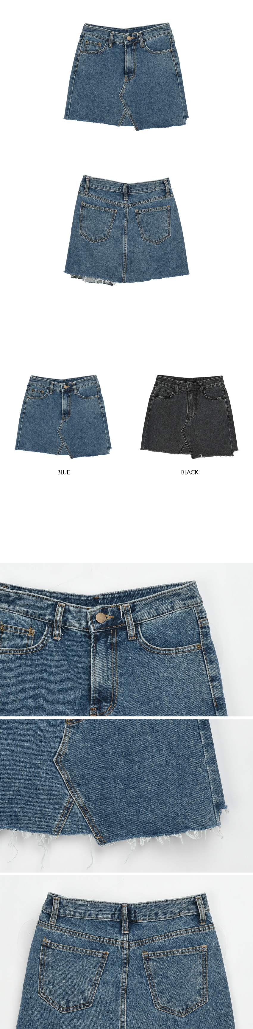 583 denim skirt