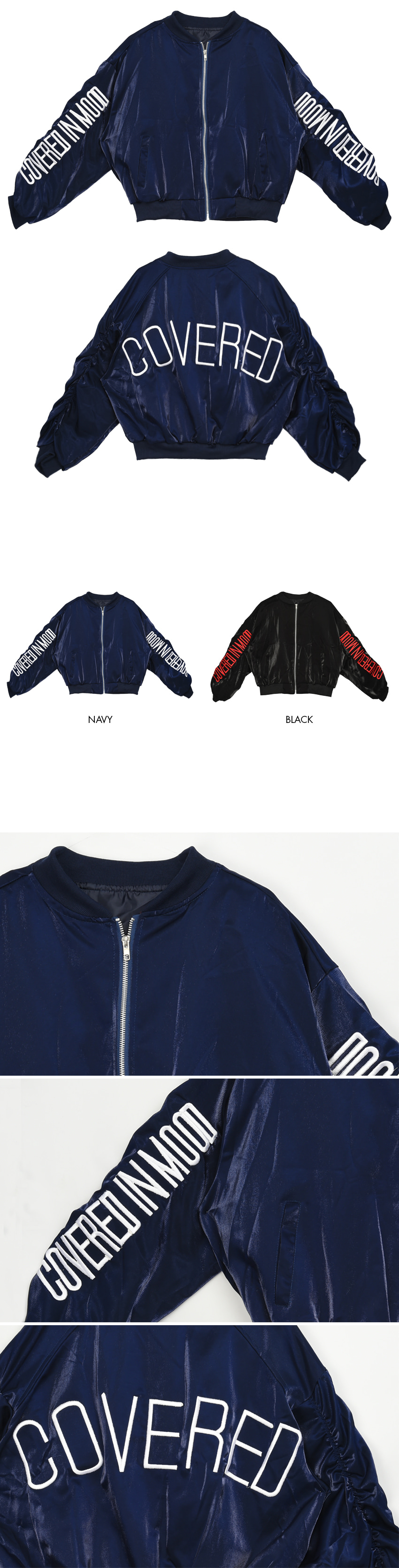 Cover-down jackets