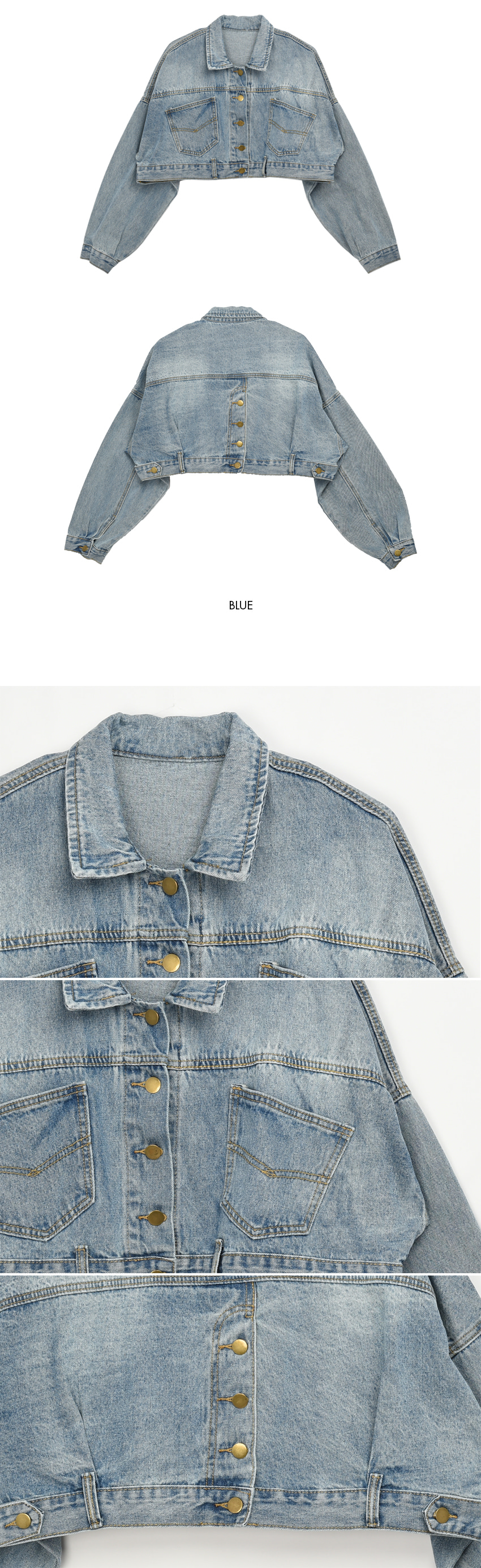 Buying denim short jacket