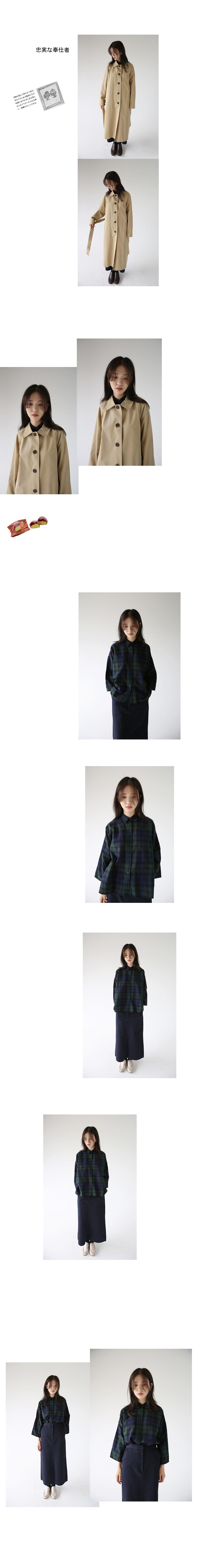 straight long skirt (2colors)