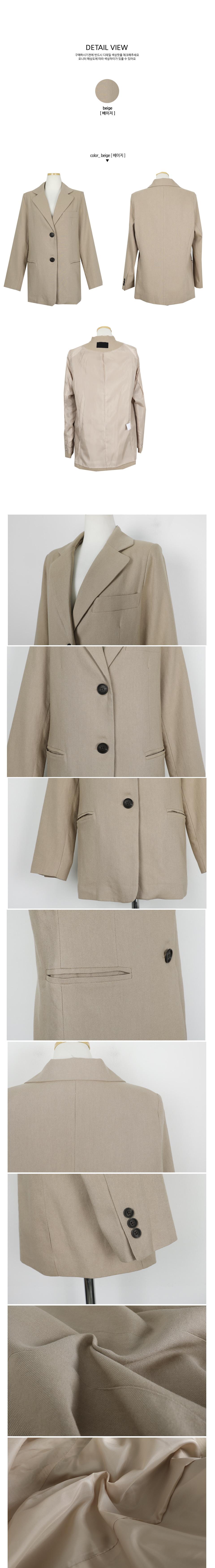 LoPole Beige Jacket