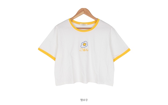 What to eat short sleeve T