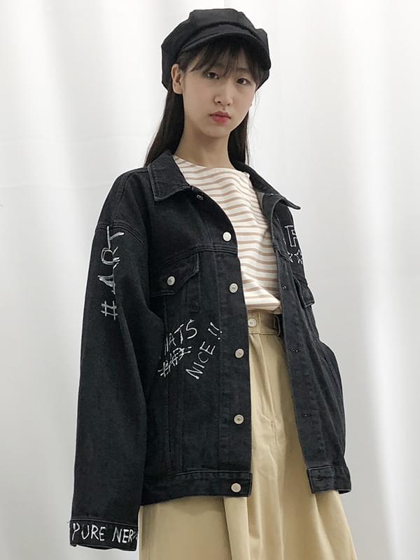 Handmade knit denim jacket