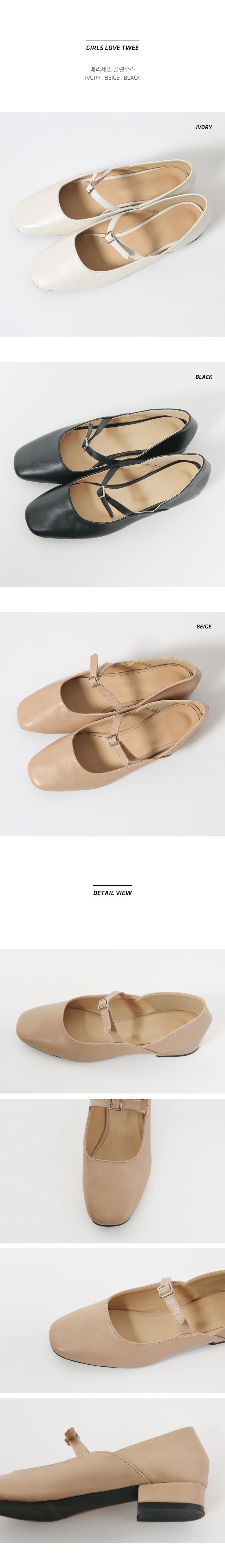 Mary Jane Flat Shoes