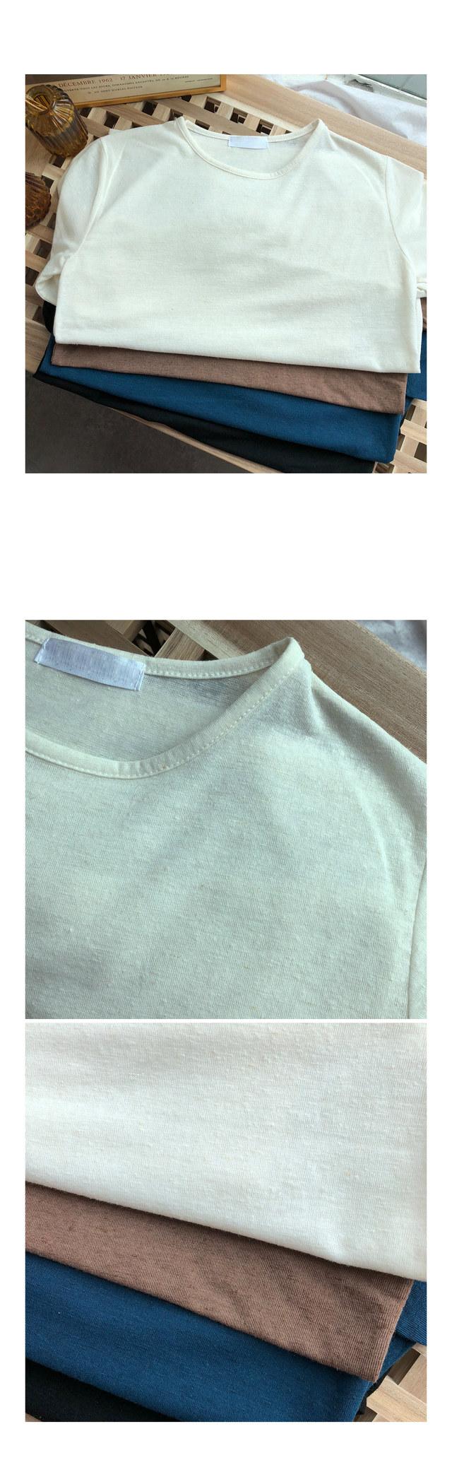 Bokashi Sho T-shirt