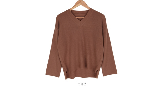 Sweet Uncut V Neck Knit