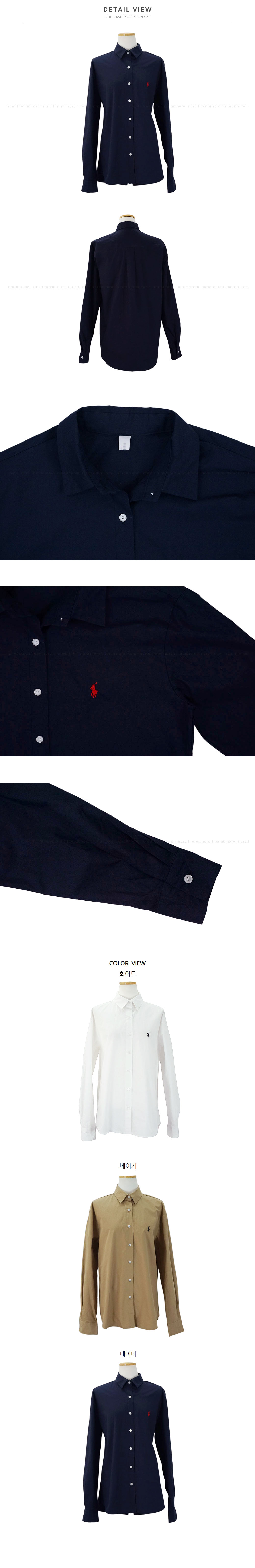 Ralph Native Southern 3color