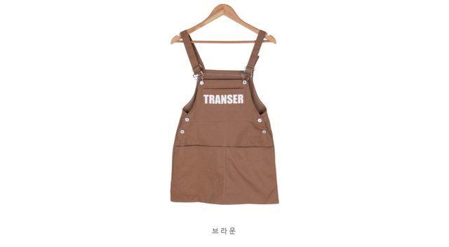 Transporter pocket suspenders OPS