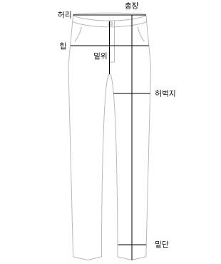 opening long slacks (s, m)