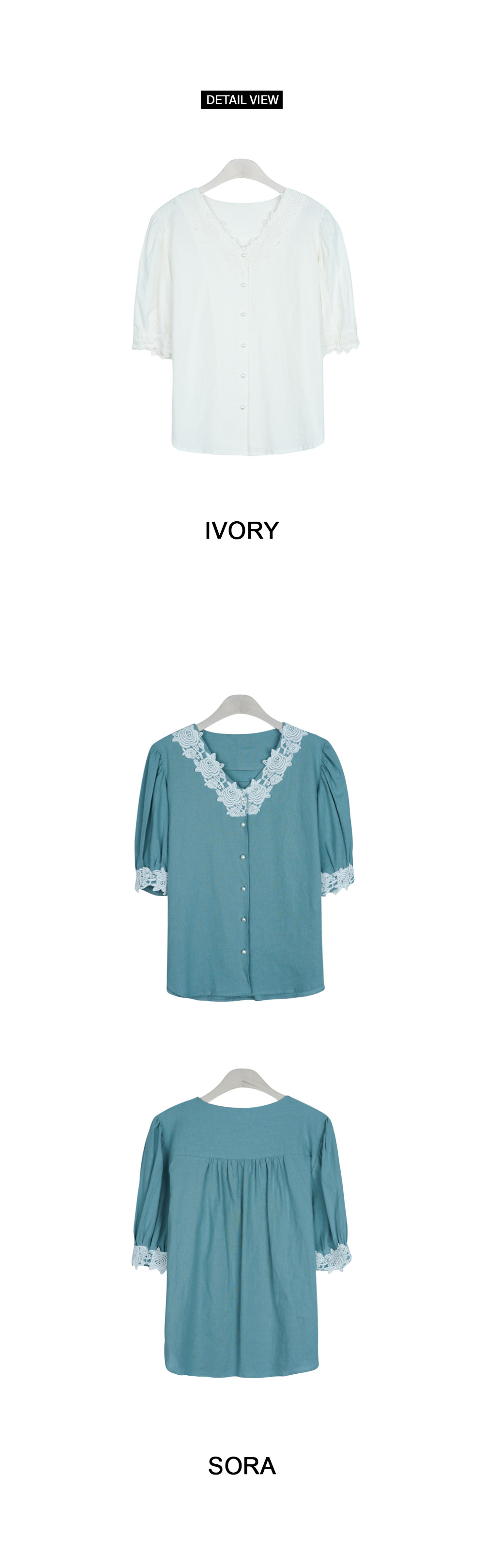 Rose Day Pearl Blouse