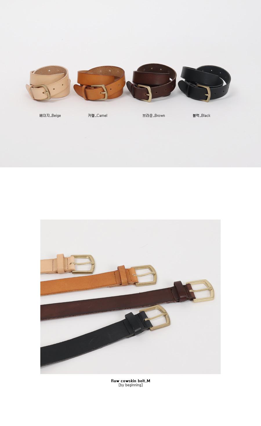 Raw cowskin belt_M (size : one)
