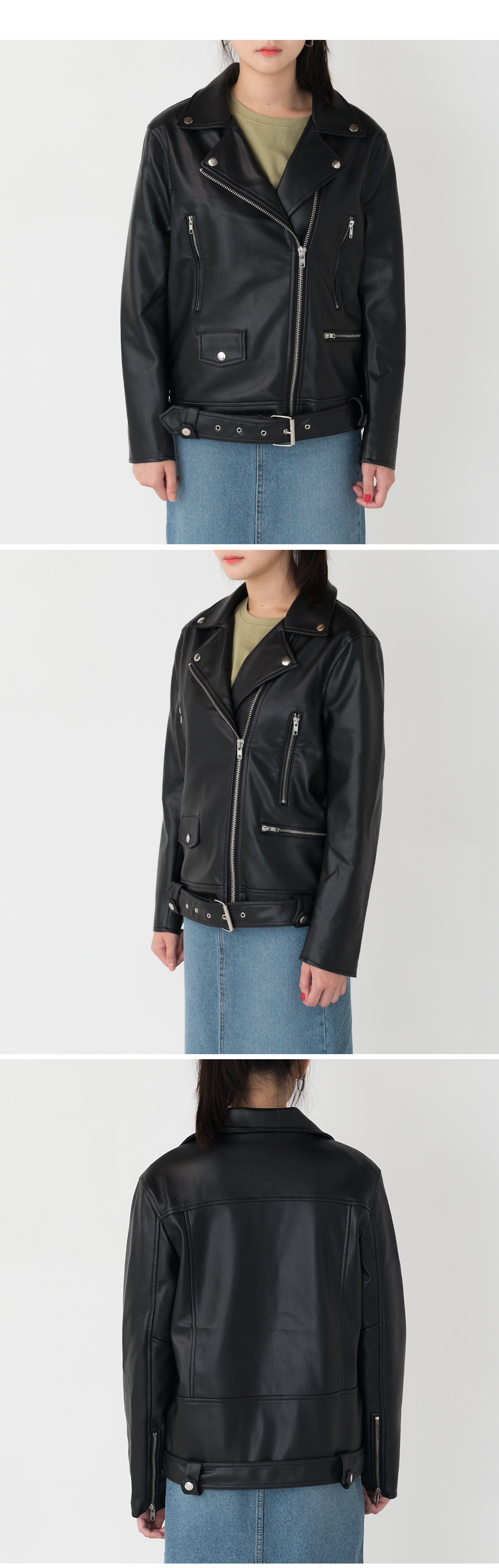 oversize leather rider jacket