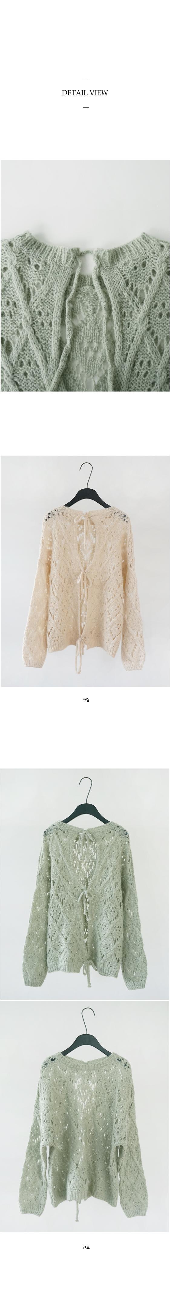string ribbon punching knit (2colors)