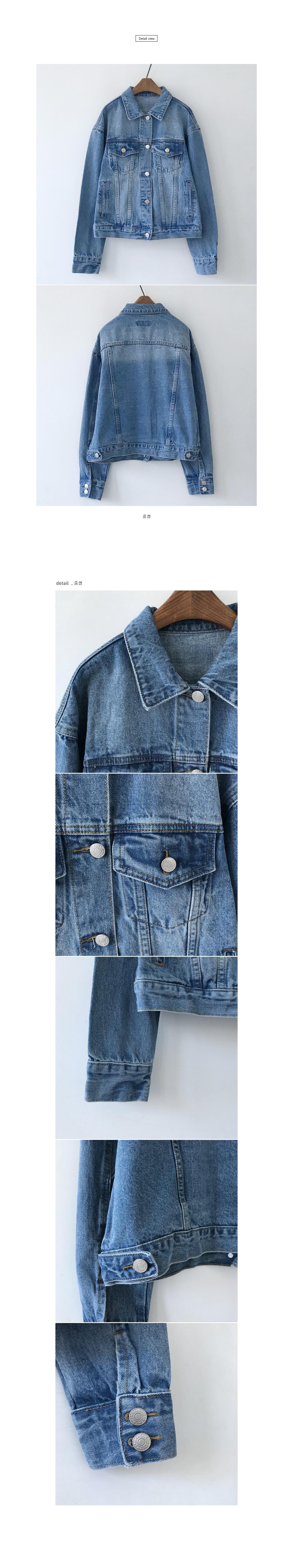 Bly Denim Jacket