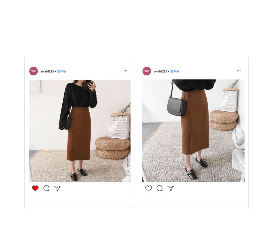 Cacao Button Long Skirt