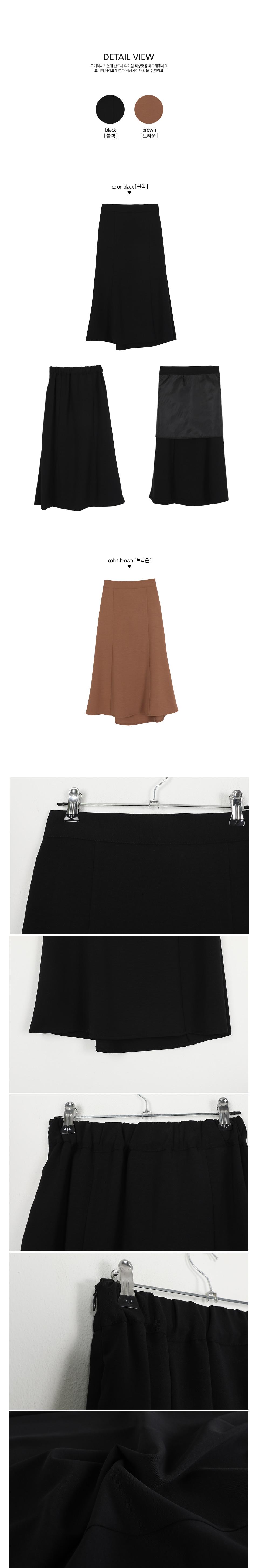 Body cut long skirt