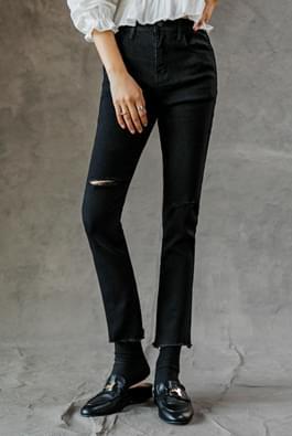 Mind Black Cut Pants