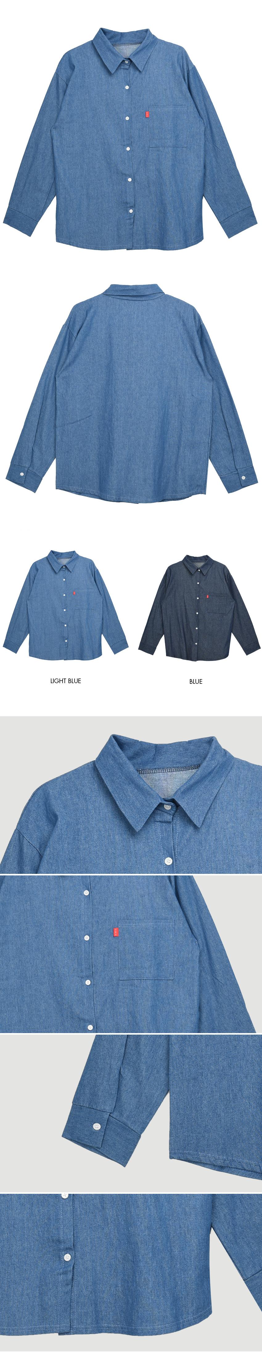 Simple denim cotton shirt