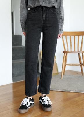Moist Straight Denim Pants