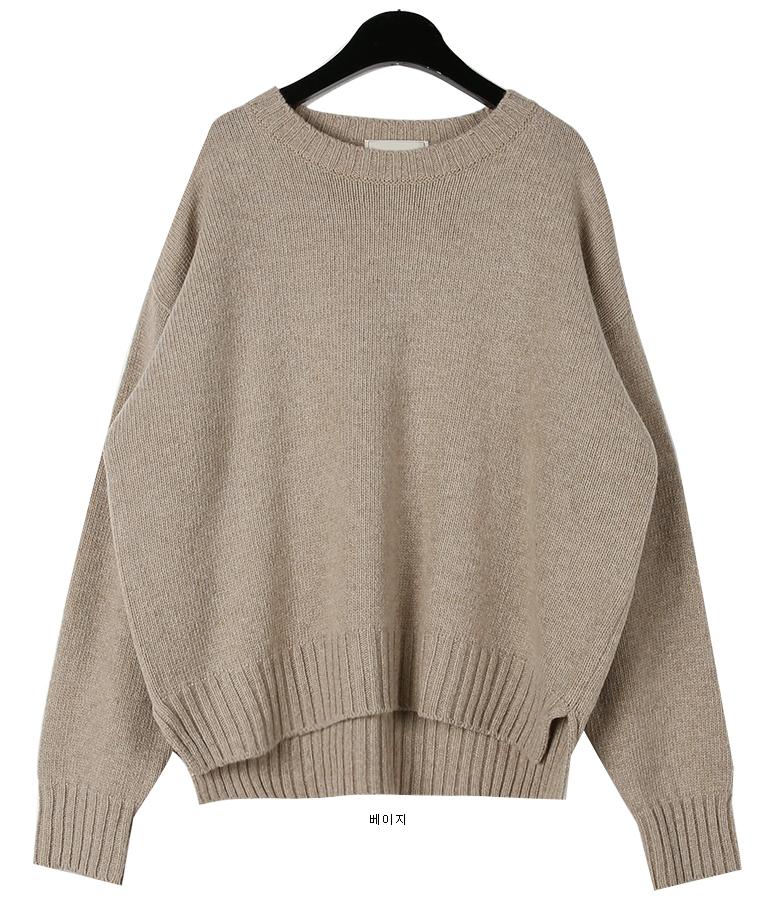 Round neck wool knit