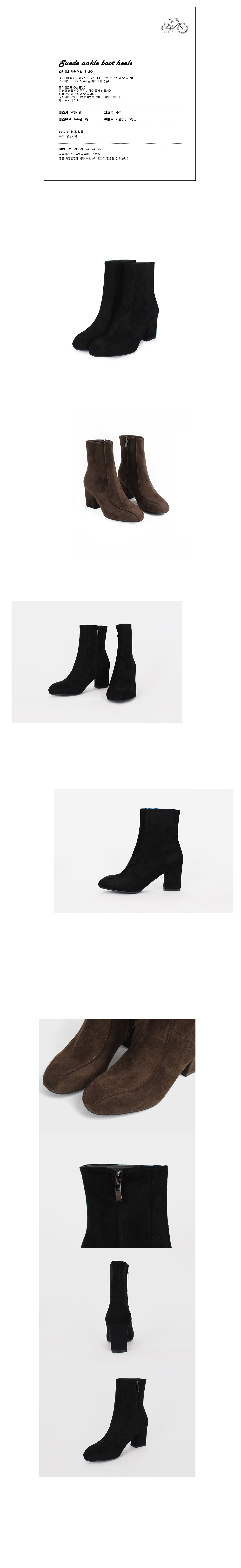 Suede ankle boot heels (2color)