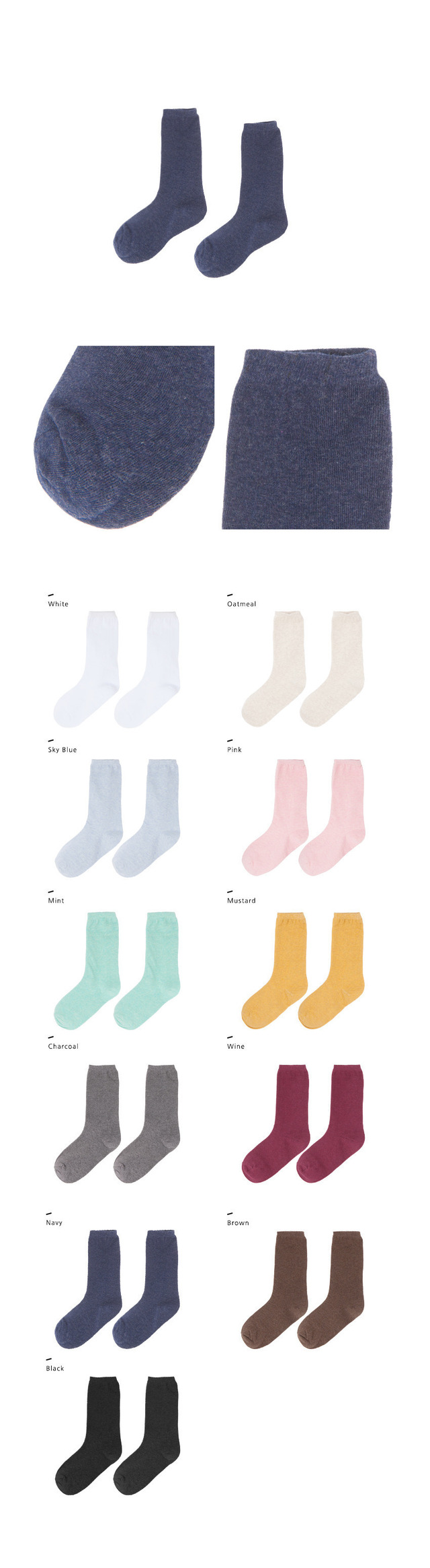 Sure Basic Socks