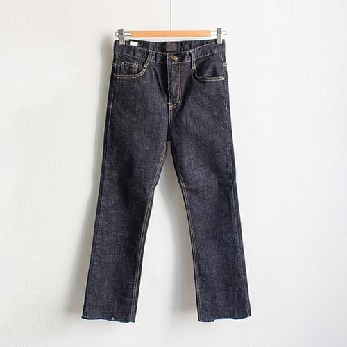 Heveil Straight Denim Pants