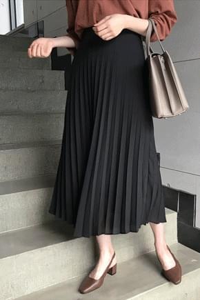 Rosie Pleated Long Skirt
