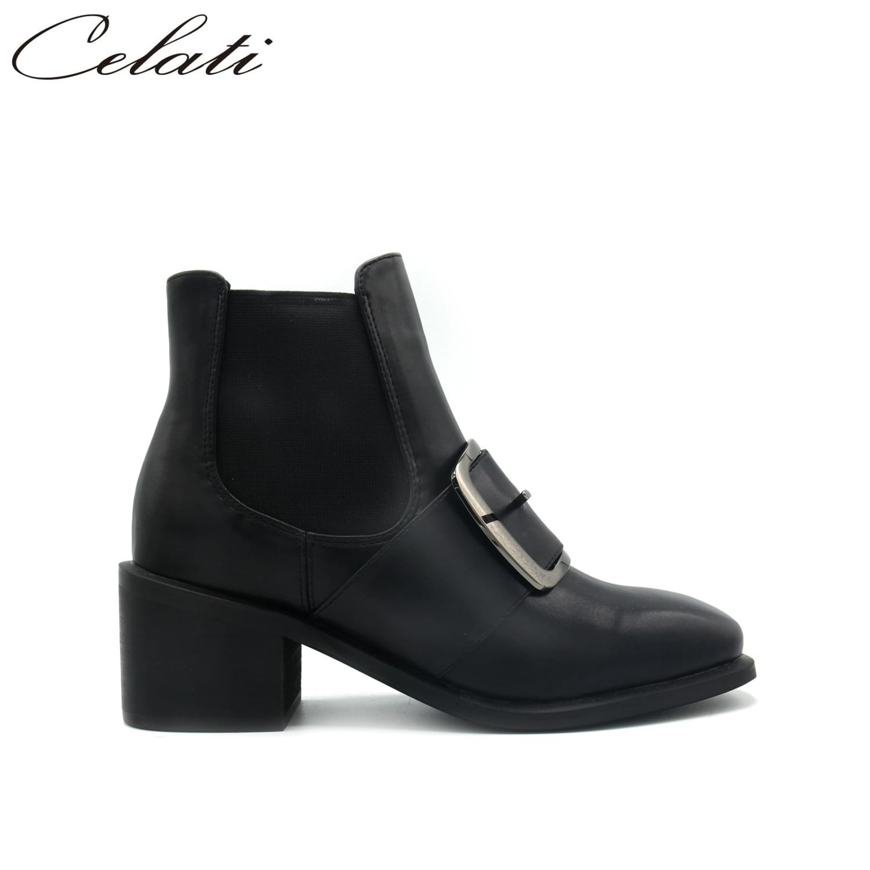 ESPUA Ankle Boots G538