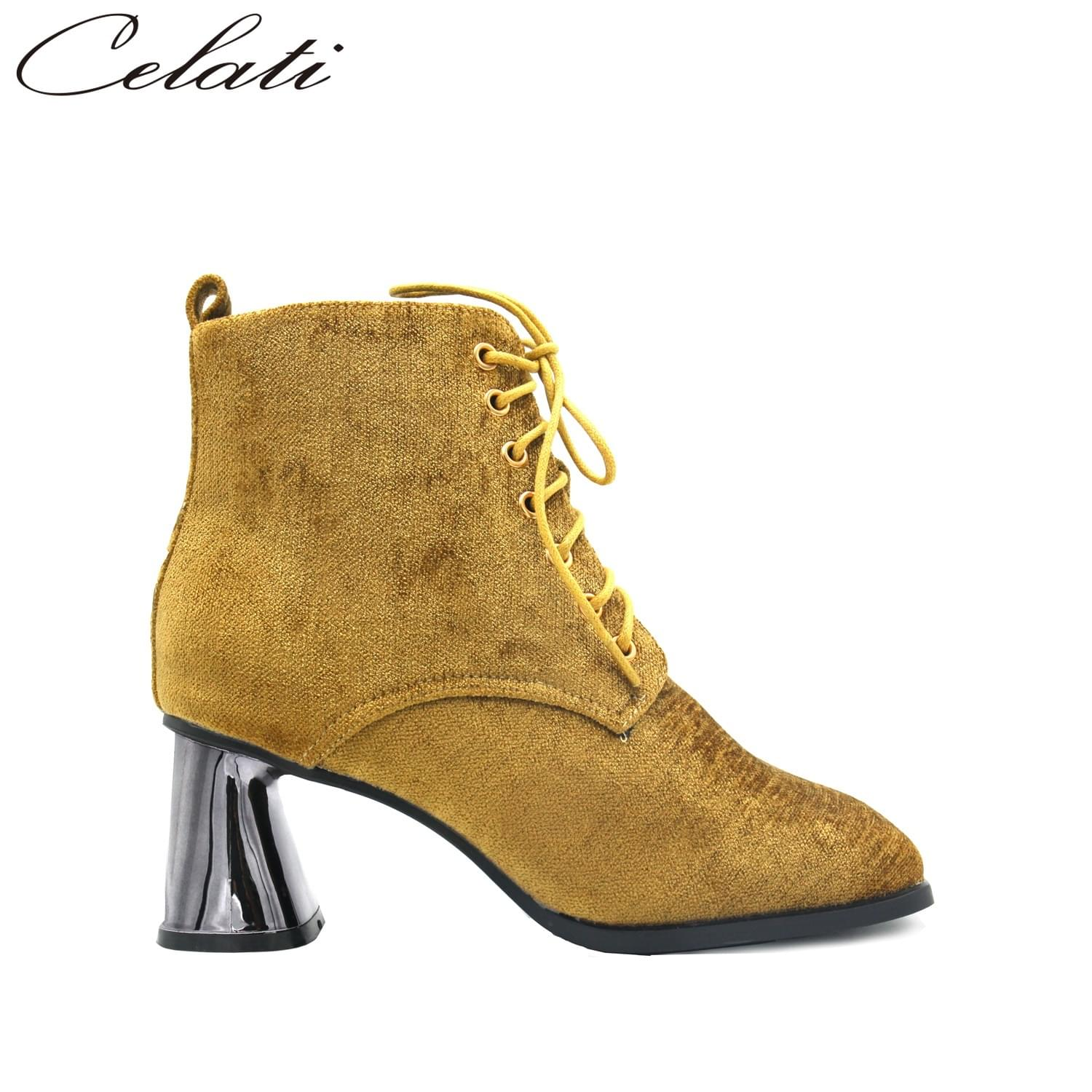 New AQ Ankle Boots G539