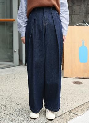 Pintle wide denim pants