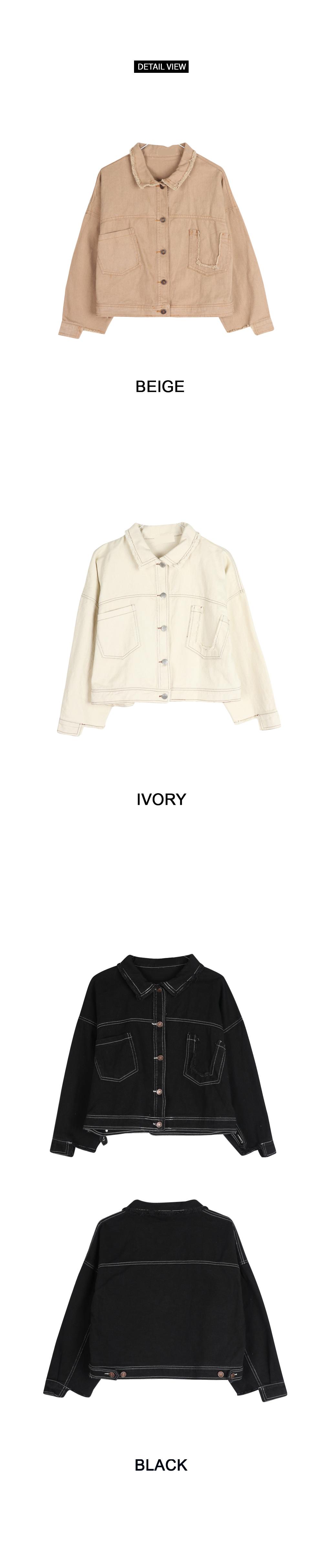 Mini Short U Jacket