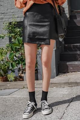 Round wrap skirt