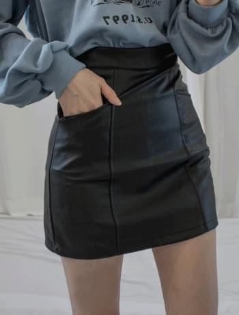 Two Way Black Leather Skirt