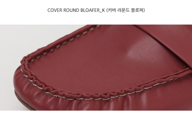 Cover round bloafer_K (size : 230,235,240,245,250)