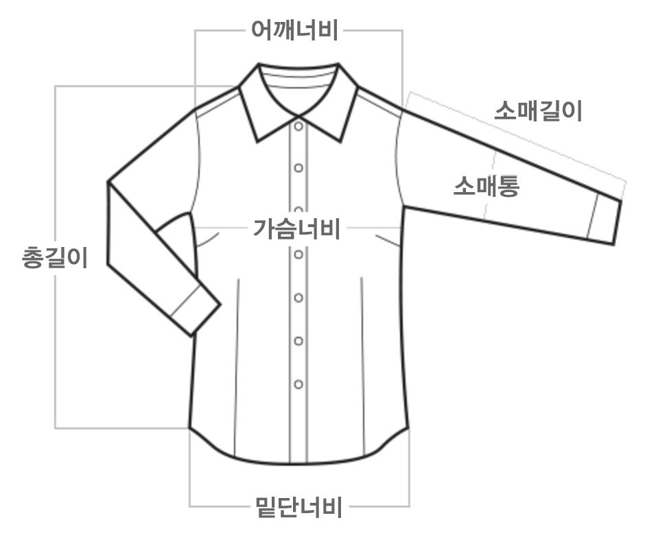 Drape long shirt