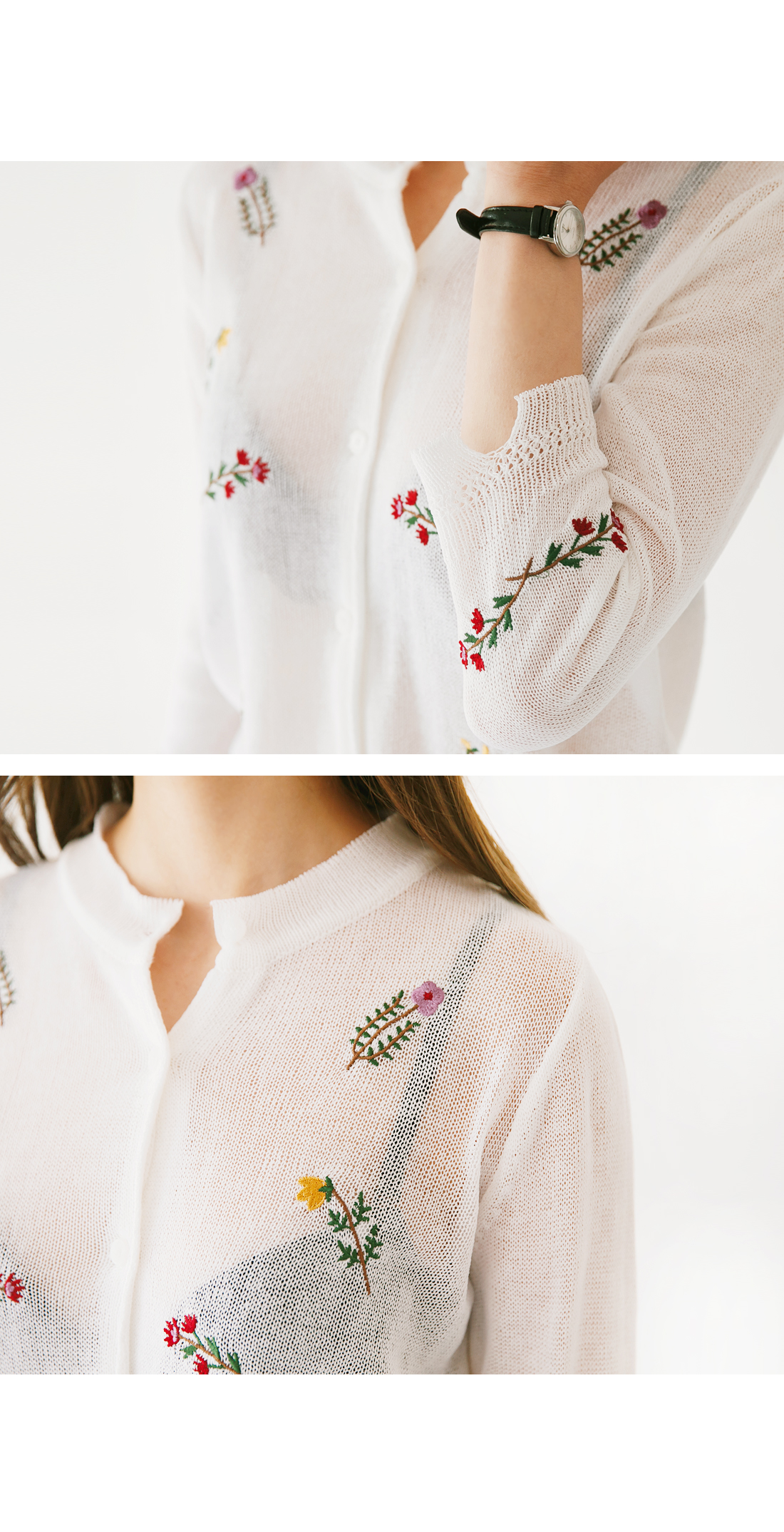 SUMMER FLOWER CARDIGAN