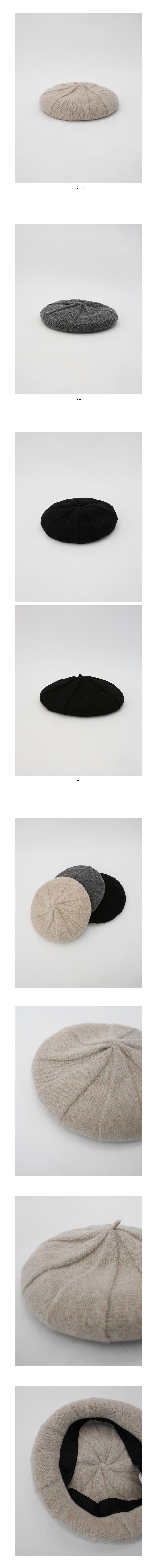Whirlwind design wool beret