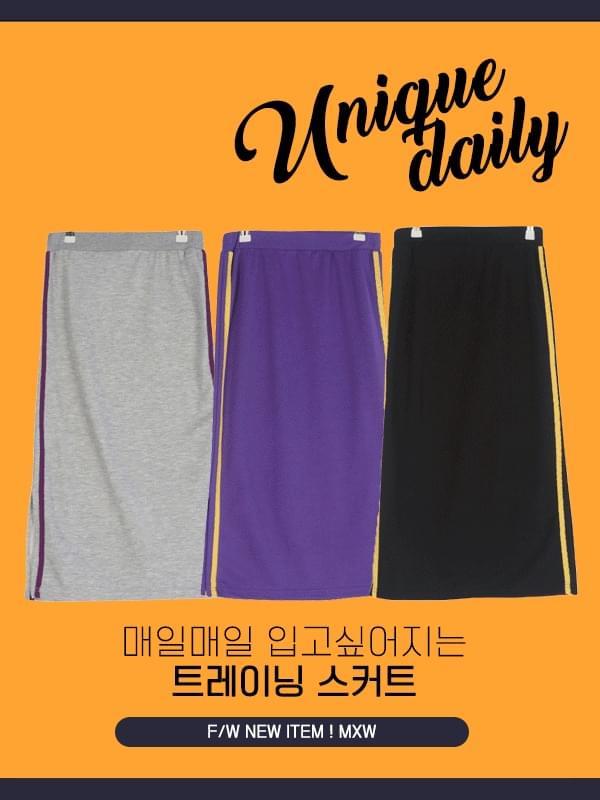 Secret line skirt