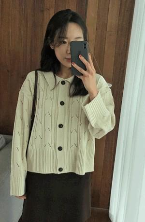 Barely-Knit & Cardigan